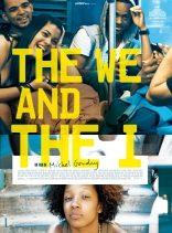 ����� �� � � We and the I, The 2012