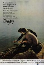 фильм Чарли Charly 1968
