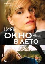 фильм Окно в лето Fenster zum Sommer 2011