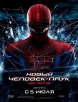 фильм Новый Человек-паук Amazing Spider-Man, The 2012