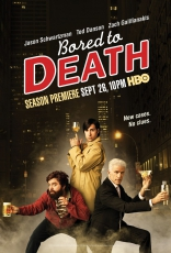фильм Смертельно скучающий* Bored to Death 2009-2011