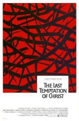 фильм Последнее искушение Христа Last Temptation of Christ, The 1988
