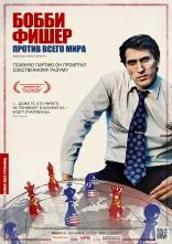 фильм Бобби Фишер против всего мира