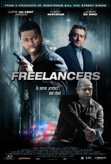 фильм Внештатники* Freelancers 2012