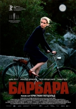 фильм Барбара Barbara 2012