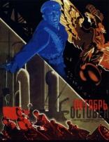 фильм Октябрь — 1928