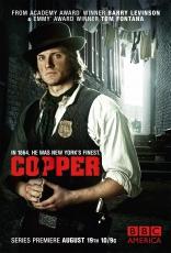 фильм Легавый Copper 2012-