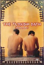 фильм Турецкая баня Hamam 1997