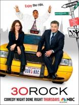 фильм Студия 30 30 Rock 2006-2013
