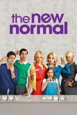 фильм Новая норма* New Normal. The 2012-2013