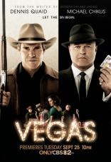 фильм Вегас Vegas 2012-2013
