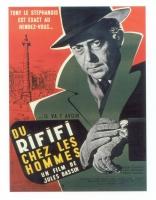 фильм Мужские разборки Du rififi chez les hommes 1955