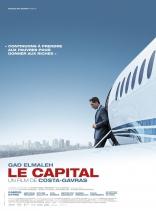 фильм Капитал* Capital 2012