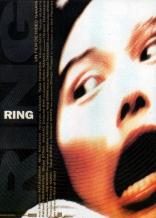 фильм Звонок リング 1998