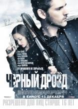 фильм Черный дрозд