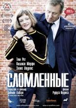 фильм Сломленные Broken 2012