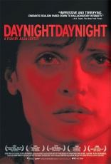 фильм День-ночь, день-ночь