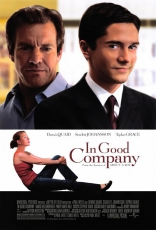 ����� ������ �������� In Good Company 2004