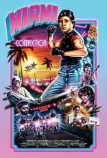 фильм Связь через Майами* Miami Connection 1987