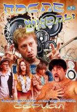 фильм После школы  2012