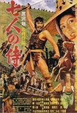фильм Семь самураев Shichinin no samurai 1954