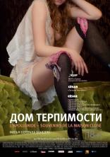 фильм Дом терпимости L'Apollonide 2011