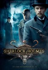фильм Шерлок Холмс  2013