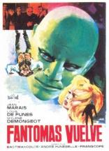 фильм Фантомас разбушевался Fantômas se déchaîne 1965