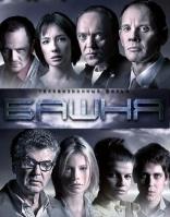 фильм Башня — 2010-