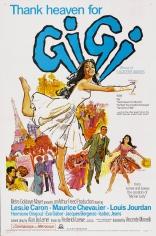 фильм Жижи Gigi 1958