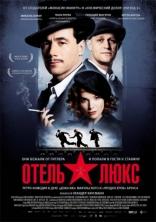 фильм Отель «Люкс» Hotel Lux 2011