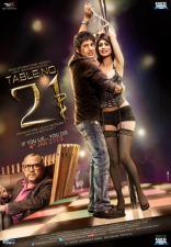 фильм Столик номер 21* Table No. 21 2013