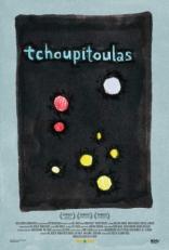 фильм Огни большого города* Tchoupitoulas 2012
