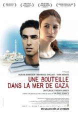 фильм Бутылка из моря Газы* Une bouteille à la mer 2011