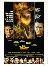 ����� �� � ���������� Towering Inferno, The 1974