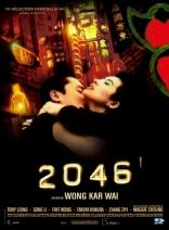 фильм 2046 2046 2004