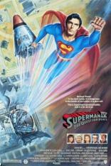 фильм Супермен IV: В поисках мира