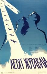 фильм Летят журавли  1957