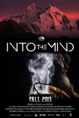 ����� � ������� ������* Into the Mind 2013