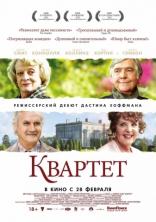 фильм Квартет Quartet 2012