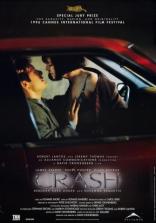 фильм Автокатастрофа Crash 1996