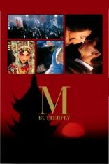 фильм М. Баттерфляй M. Butterfly 1993