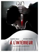 фильм Месть нерожденному A l'interieur 2007
