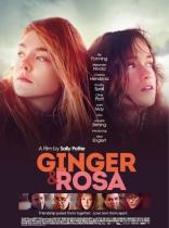 фильм Бомба* Ginger & Rosa 2012