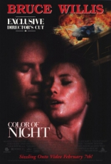 ����� ���� ���� Color of Night 1994