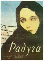 фильм Радуга — 1944