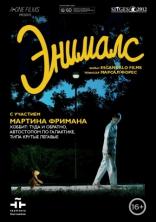 фильм Энималс Animals 2012