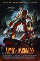 ����� ����� ���� Army of Darkness 1992