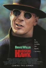 ����� ���������� ������ Hudson Hawk 1991