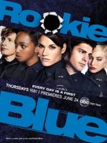 фильм Копы-новобранцы Rookie Blue 2010-